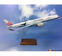 China Airlines Airbus Syrmaticus mikado A350-900 1:130 - Modelshop