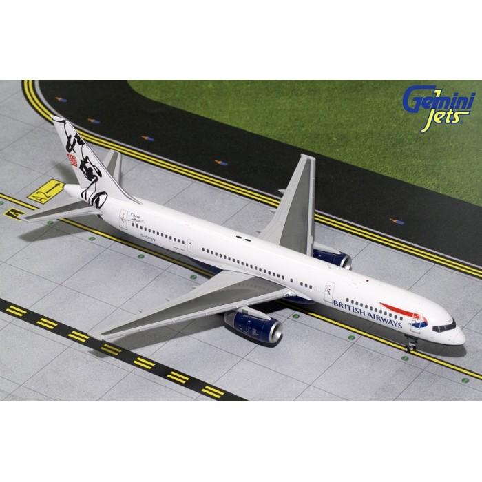 British Airways Boeing 757-200 'Rendezvous World Tail' 1:200