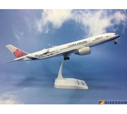 中華航空藍鵲彩繪機 China Airlines Airbus A350-900 1:200