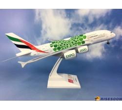 阿聯酋航空 Emirates Airbus A380-800 萬博彩繪機 1:200