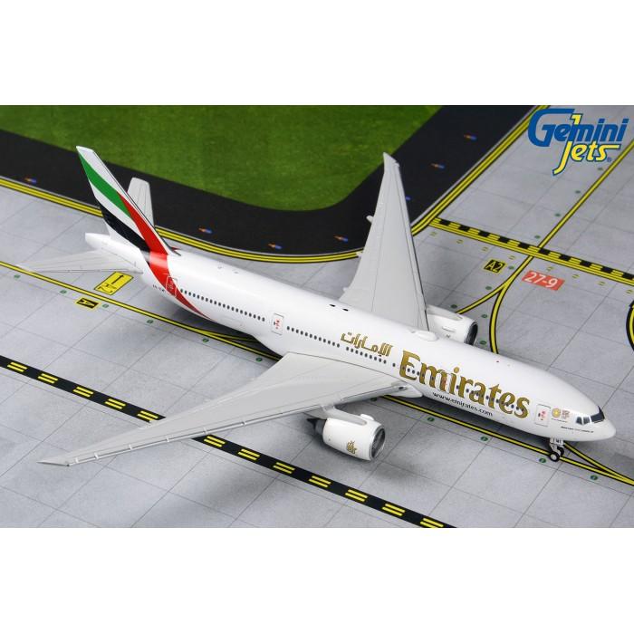 Emirates Boeing 777-200LR 'EXPO' 1:400