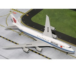 Air China Boeing B747-8I 1:200 - Modelshop